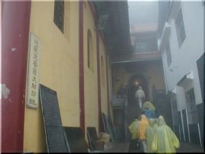 地藏王菩薩大腳印